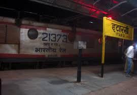 Itarsi Railway