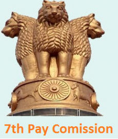 7th-Pay-Commission indianbureaucracy