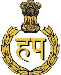 HaryCisco_AMP Threat Grid_IndianBureaucracyana_police