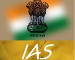 IAS indianbureaucracy