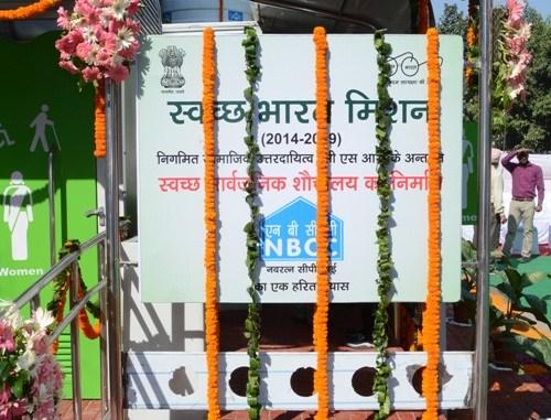 Swachh Public Toilet -NBCC-indianbureaucracy