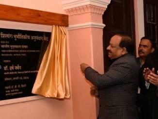 Dr. Harsh Vardhan-indian bureaucracy