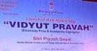 Vidyut PRAVAH-indianbureaucracy