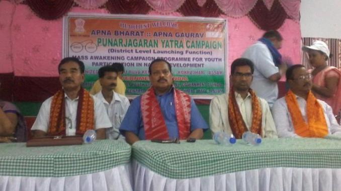 Punarjagaran Yatra Programme -indianbureaucracy