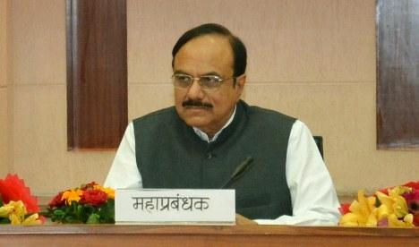 A.K.Puthia-indianbureaucracy