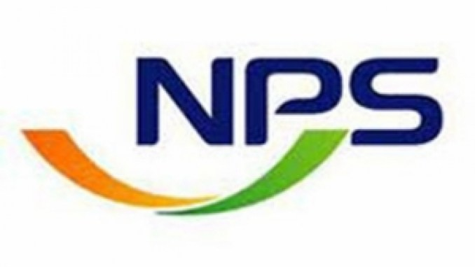 National Pension System -indianbureaucracyNational Pension System -indianbureaucracy