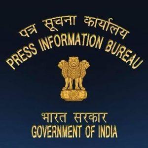 PIB_logo_indianbureaucracy_press information bureau