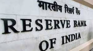 Reserve Bank of India-indianbureaucracy