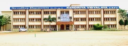 Kendriya Vidyalaya CRPF_indianbureaucracy