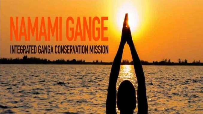 Namami Gange Programme -indianbureaucracy