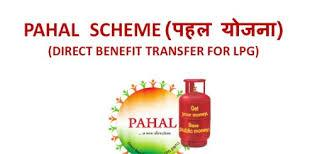 PAHAL Yojana-indianbureaucracy