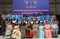 Air Force Wives Welfare Association_indianbureaucracy