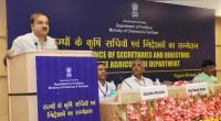 Ananth Kumar _indianbureaucracy