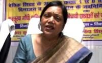 Pushpa Singh IAS_indianbureaucracy