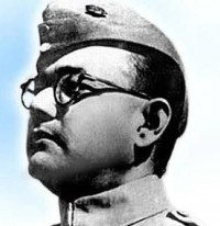 netaji subash chandra_bose_indianbureaucracy