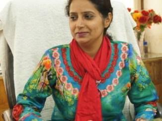 Mandeep Kaur IAS
