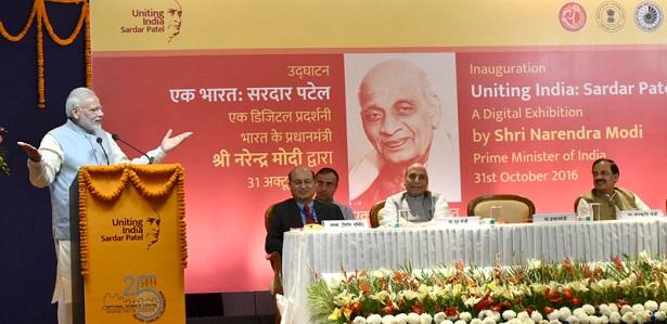 narendra-modi-addressing-the-gathering-digital-exhibition-uniting-india-sardar-patel_indianbureaucracy