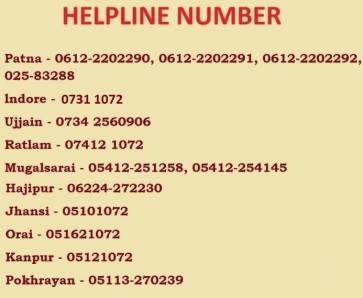 help-line-numbers-indian-bureaucracy