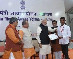 pm-launches-rural-areas-indian-bureaucracypm-launches-rural-areas-indian-bureaucracy