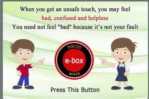 pocso-e-box-indian-bureaucracy
