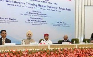Thaawarchand Gehlot Inaugurates '2ND Workshop to Train Professionals as Master Trainers for using INCLEN Tools_indianbureaucracy