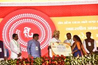 PM launches Government projects Dadra and Nagar Haveli-IndianBureaucracy