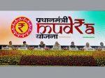 PMMY -indianbureaucracy