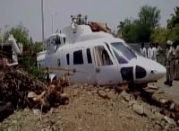 Chopper with Maharashtra CM Devendra Fadnavis