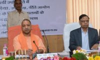 UP government new industrial policy-indianbureaucracy