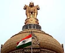 Civil Services Examination 2016 Result -indian Bureaucracy