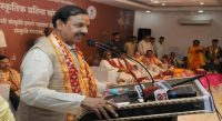 National Mission on Cultural Mapping-indianbureaucracy