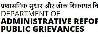 Department of Administrative Reforms & Public Grievances