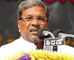Karnataka govt launches Vision 2025 project