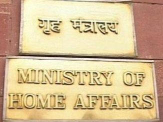 Ministry Of Home Affair
