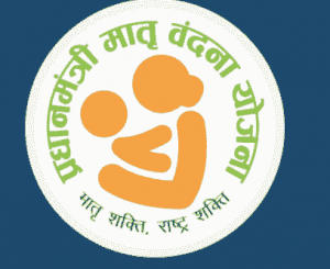 Pradhan Mantri Matru VandanaYojana (PMMVY)