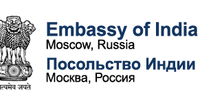 Embassy of India, Moscow