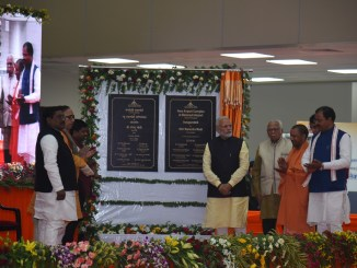 PM inaugurates New Airport Complex at Bamrauli Airport