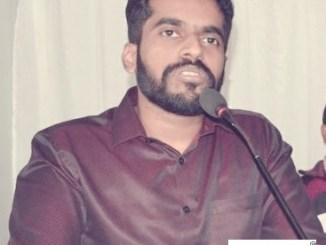 Nikhil Nirmal IAS
