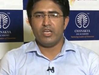 Baseer-uI-Haq Chaudhary IAS