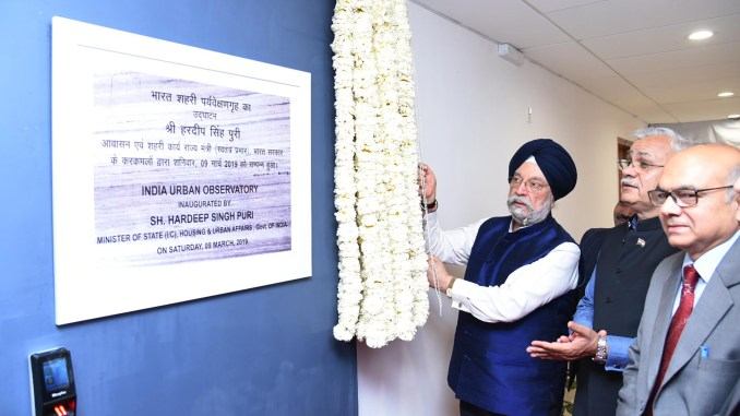 India Urban Observatory & Video Wall Inaugurated in MOHUA