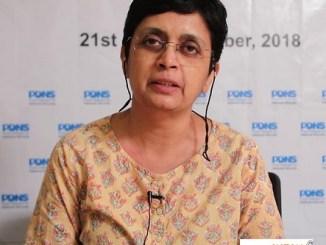 Dr P N Sarawade IPS
