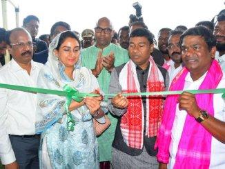 1st Mega Food Park in Lakkampally, Telangana