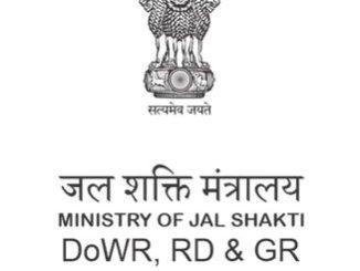 Ministry of Jal Shakti