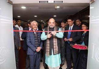 Amit Shah inaugurates Indian Cyber Crime Coordination Centre