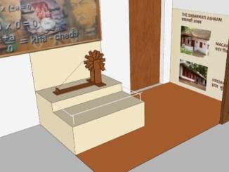 Digital Gandhi Gyan Vigyan Exhibition
