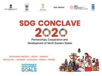 NITI Aayog | North East Sustainable Development Goals Conclave 2020, Guwahati