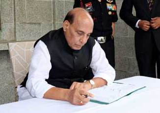 Raksha Mantri Shri Rajnath Singh reviews performance of OFB and four DPSUs