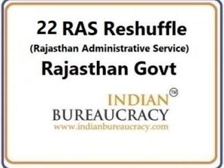 22 RAS Transfer in Rajasthan Govt