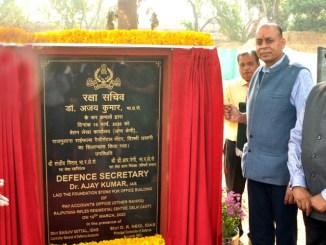 Defence Secretary lays foundation of Pay Accounts Office (Other Ranks) Rajputana Rifles Regimental Centre