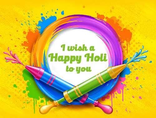 Happy Holi Indian Bureaucracy